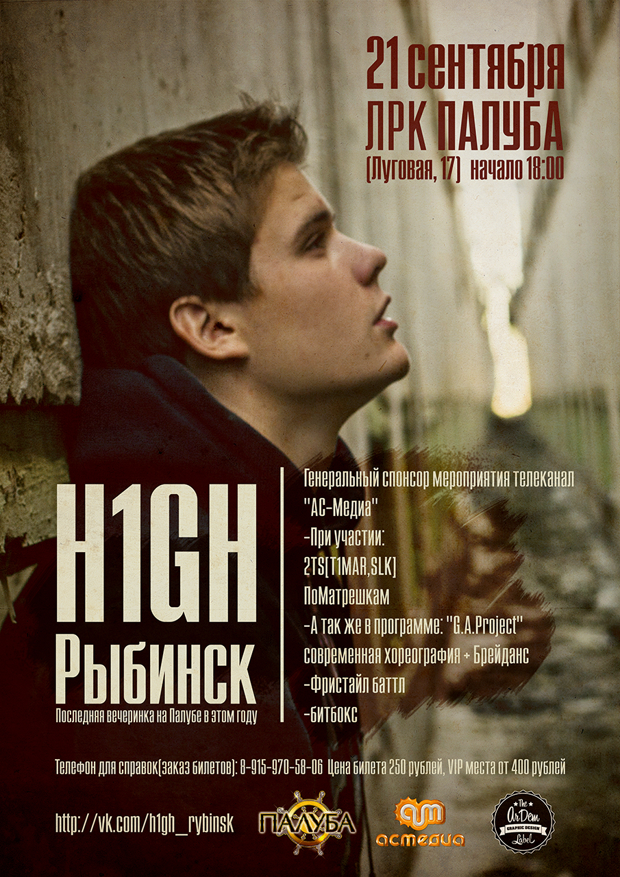 Khay_Rybinsk