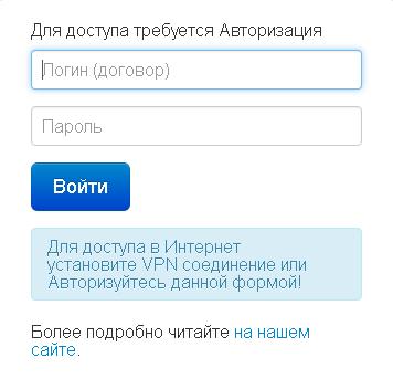 auth.atel76.ru