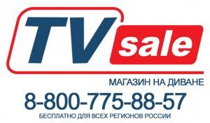 tv_sale